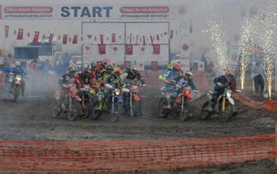 2018-2019 DÜNYA MOTOKROS ŞAMPİYONASI AFYON'DA YAPILACAK
